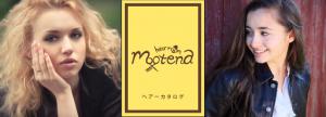 motena1
