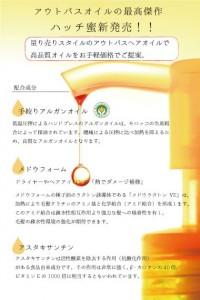 ハチミツ1